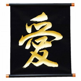 Hanging Scroll Small Size, Gold - AI - LOVE