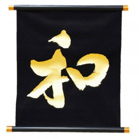Hanging Scroll Small Size, Gold - WA - Peace and harmony