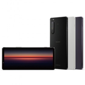 Smartphone SONY Xperia 1 II Dual 5G (XQ-AT52) - Factory Unlocked