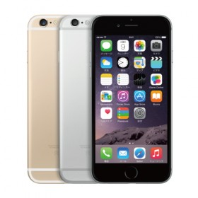 Apple iPhone 6 128GB *Unlocked* (A1586)