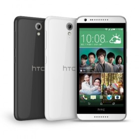 Smartphone HTC Desire 620 Dual LTE 5.0 Inch Quad-Core 8GB Android Factory Unlocked