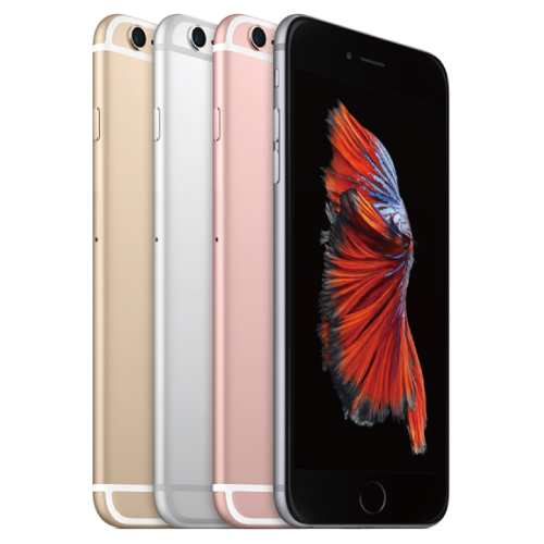 Apple iPhone 6s 32GB *Unlocked* (A1688)
