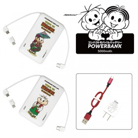 POWER BANK TURMA DA MONICA (5000 mAh)