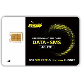 NEWSKY MOBILE (INTERNET) - ECONOMY CHIP - MENSAL