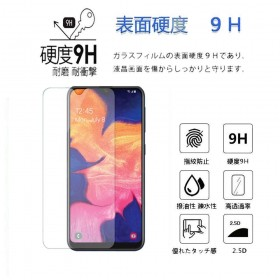 2 Pack Samsung Galaxy A20s Tempered Glass Protective Film LCD