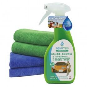 AguaMirai PROFESSIONAL 630ml KIT (garrafa + 4 toalhas) 4 a 6 Lavagens a seco