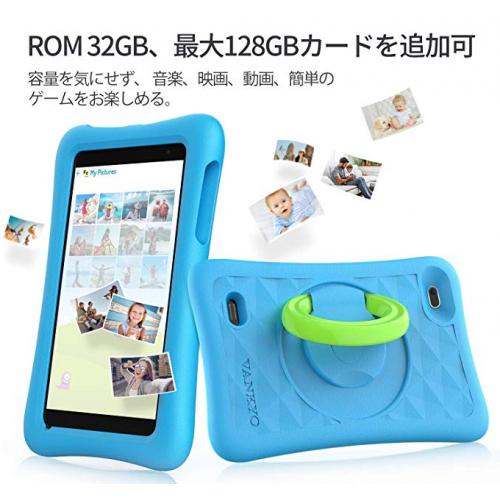 Tablet infantil MatrixPad Z1 - 7 polegadas / Android 8.1 / WIFi