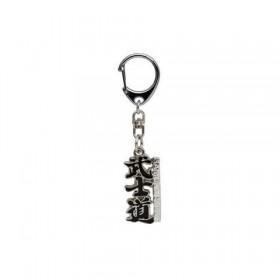 Key Ring - KH-D32 KANJI BUSHIDO ( Silver ) -