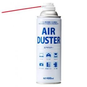 AIR DUSTER - 200-CD009