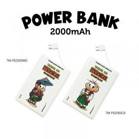 POWER BANK TURMA DA MONICA (2000 mAh)