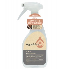 AguaMirai FORTE 630ml Bottle (Ver.2018)