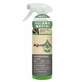 AguaMirai PROFESSIONAL 460ml Bottle (Ver.2018)