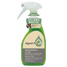 AguaMirai PROFESSIONAL 630ml Bottle (Ver.2018)