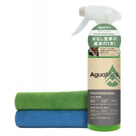 AguaMirai PROFESSIONAL 460ml KIT (Ver.2018)