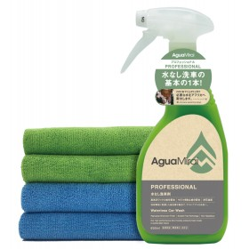 AguaMirai PROFESSIONAL 630ml KIT (Ver.2018)