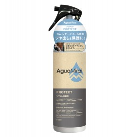 AguaMirai PROTECT 300ml Bottle (Ver.2018)